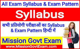 Syllabus and exam pattern in hindi pdf