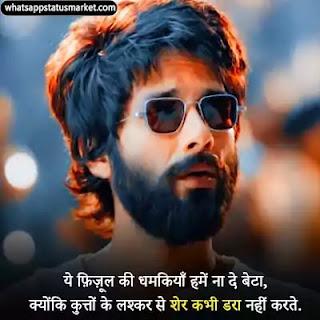 badmashi status image download