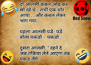 Funny Hindi joke image