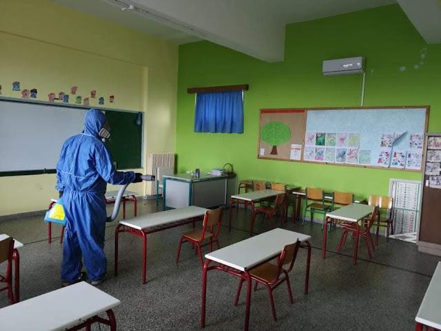 Έτοιμα τα σχολεία της Πρωτοβάθμιας εκπαίδευσης στο Δήμο Επιδαύρου να υποδεχθούν τους μαθητές