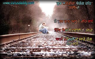 sad,image,love,punjabi,status