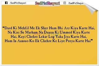 very sad english shayari