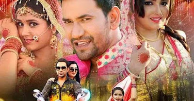 Lallu ki Laila Bhojpuri Movie
