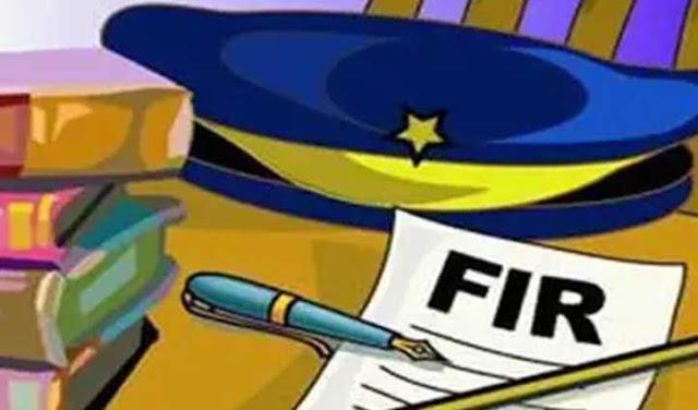 हिमाचल प्रदेश(Himachal Pradesh) में कृषि कानून(Agricultural law) का विरोध करने वाले वामपंथी संगठनों पर एफ.आई.आर.(FIR)