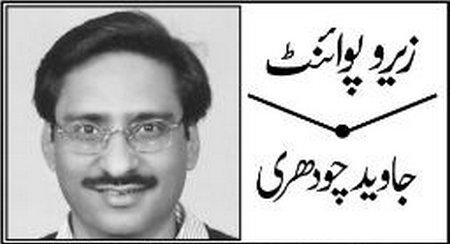 Meriupdate.com Ghurbat Ka Hal | javed chaudhry columns