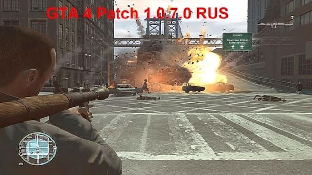 GTA 4 الباتش الرسمي السابع للإصدار 1.0.7.0 النسخة الروسية