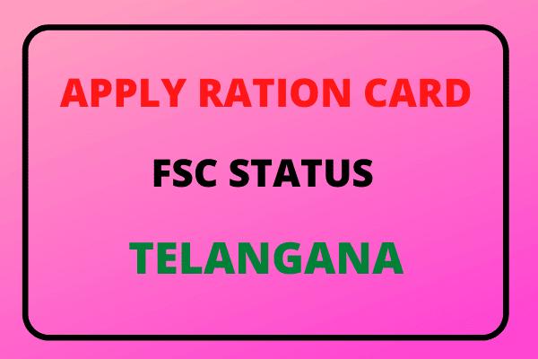 EPDS_TS_Telangana_Food_security_Card_FSC_status_download_details_online