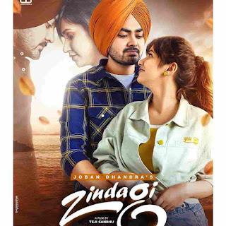 Joban Dhandra Zindagi Lyrics Status Download Song Jaan je akhan onu ta gall choti ho jaani utte di aa sheh yaaro ohta zindagi hai meri video