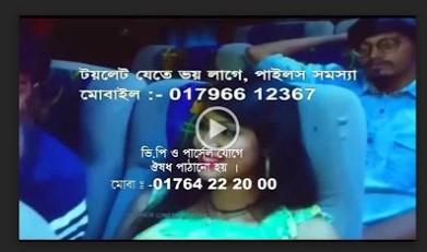 পাগলামি ফুল মুভি | Paglami (2018) Bengali Full HD Movie Download or Watch