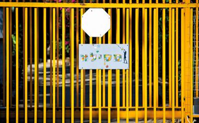 שער מעון ''מסילה''