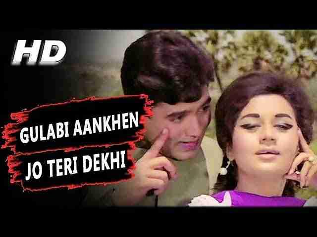 gulabi aankhen lyrics - Mohammad Rafi