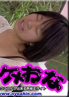 Heydouga 4039-PPV985 みゆき – ロケxオナ