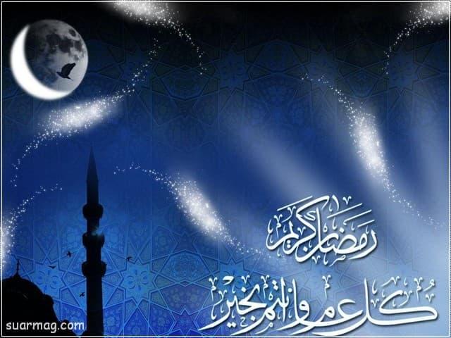 بوستات رمضان 6 | Ramadan Posts 6