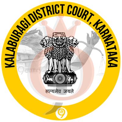 Kalaburagi District Court Recruitment 2020
