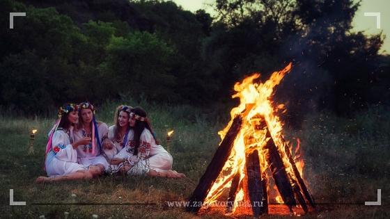 Обряды на Ивана Купала в 2020 году: ворожим на любовь, богатство и счастье