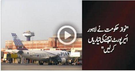 talks shows, SHAIKH RASHID, lahore, lahore news, Who Will buy Lahore Airport - Shaikh Rasheed told real story,
