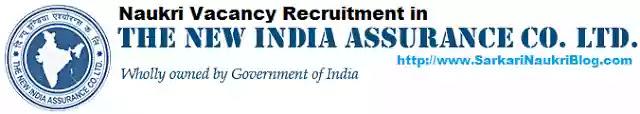 Naukri vacancy recruitment  New India Assurance Company NIACL