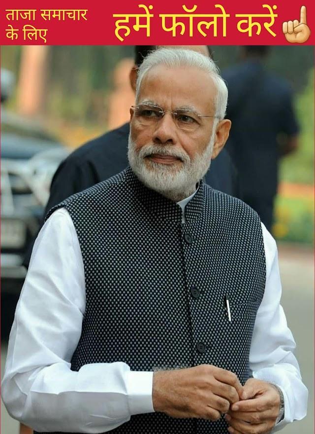 pm narendra modi birthday 17/09/ 2020   प्रधानमंत्री मोदी जी का जन्मदिन उत्तर प्रदेश में धूमधाम से मनाया जाएगा।