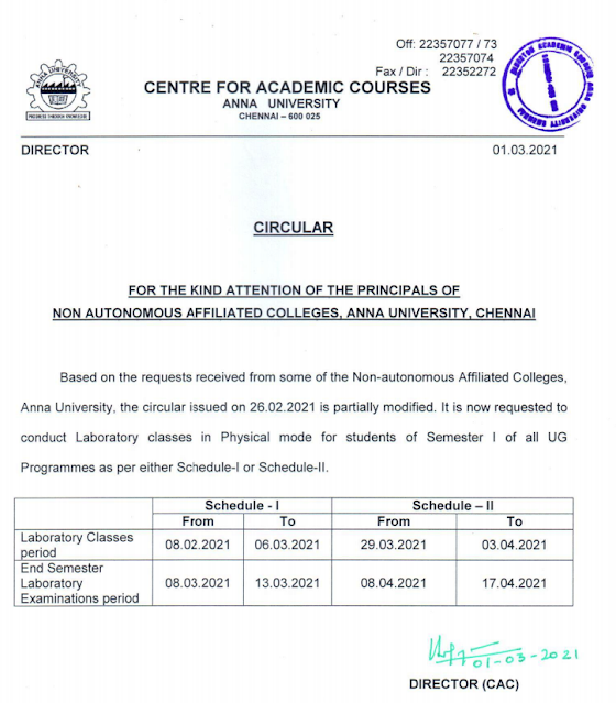 Anna University First Semester Lab Exam Schedule April May 2021