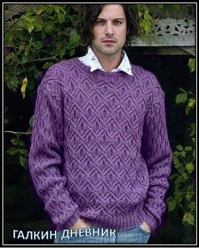 vyazanie spicami mujskogo pulovera uzorom kedrovie shishki s opisaniem i shemoi vyazaniya galkindnevnik
