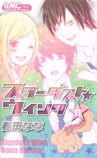 スターダスト★ウインク 第01-11巻 [Stardust Wink vol 01-11]
