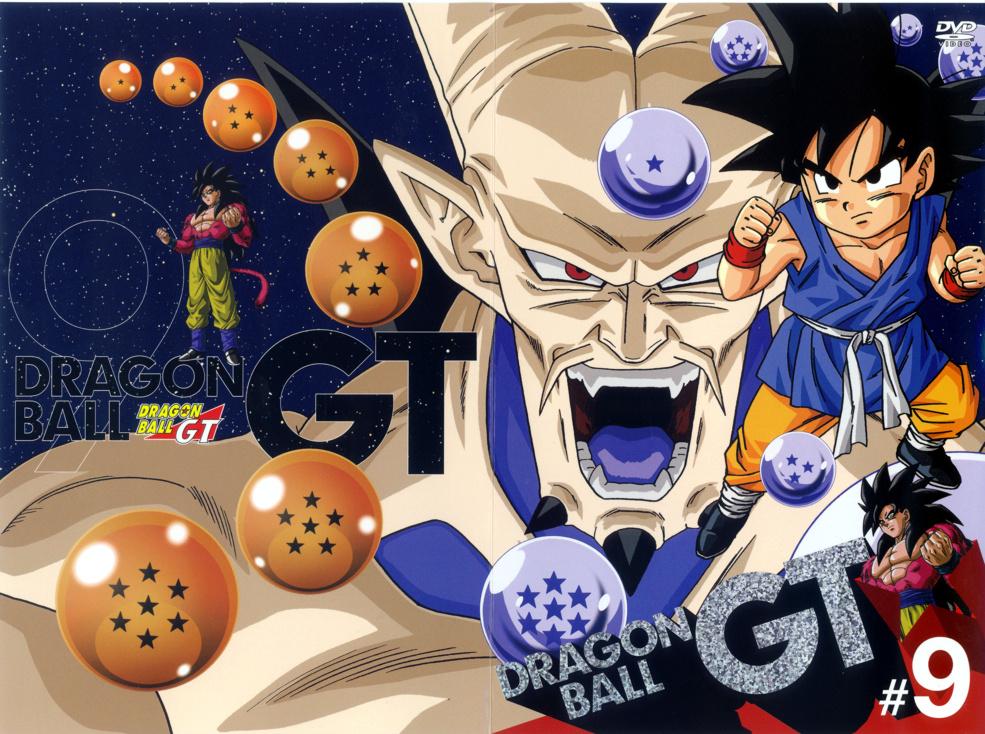 Dragonball Gt Bs