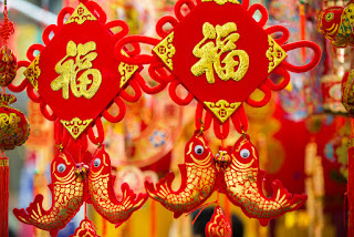 Chinese New Year Picture | Chinese New Year | Chinese New Year 2019 | Chinese New Year Image | Chinese New Year Wallpaper | Chinese New Year Animal | Chinese New Year Festival |  Chinese New Year Greetings