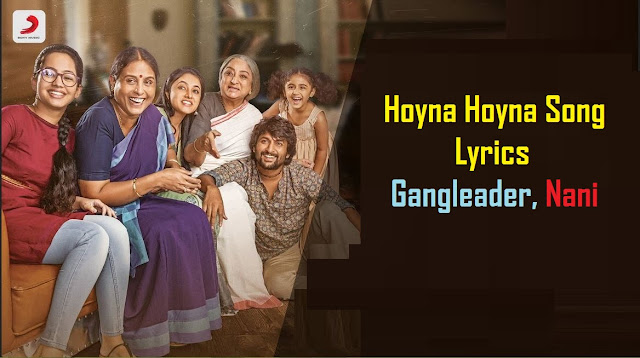 Hoyna Hoyna Song Lyrics