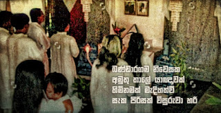 Strange type of prayer in a house in Bandaragama -- a thero mediates and a suspected crowd dispersed