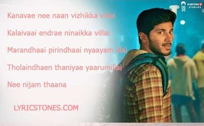 Kanave Nee Naan Lyrics in English -#Lyricstones.com
