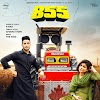 855 Song Download MP3 - R Nait ft. Afsana Khan