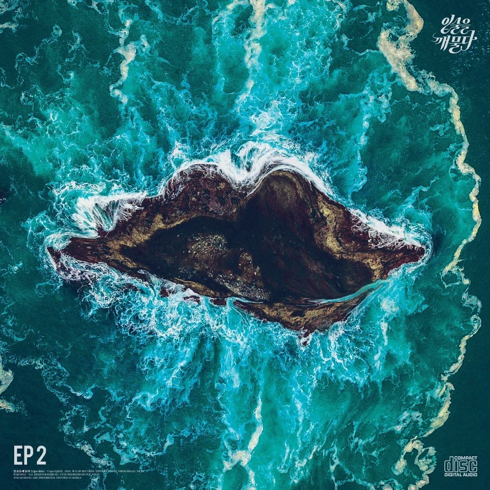 Lips-Bite – EP 2