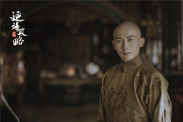 Emperor Qianlong Nie Yuan Story of Yanxi Palace