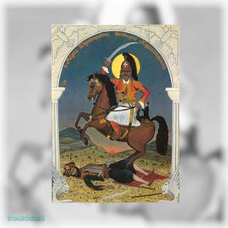 Πίνακας του λαϊκού ζωγράφου Θέμη Τσιρώνη