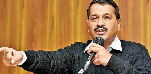 आम आदमी पार्टी की रैली के लिए कोर्ट जाएगे – AAP