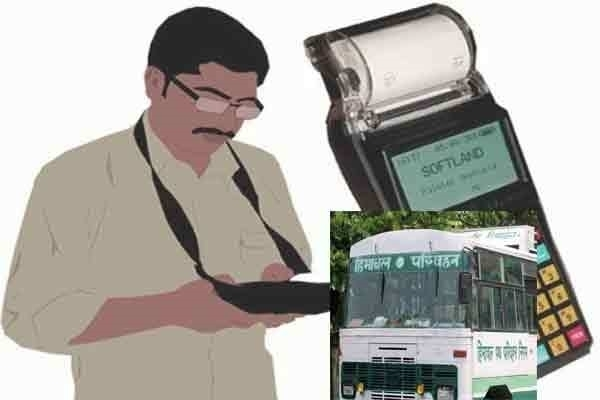 UPSRTC Conductor Online form 2019: Exam Date, Appliaction Fee, Elegibility