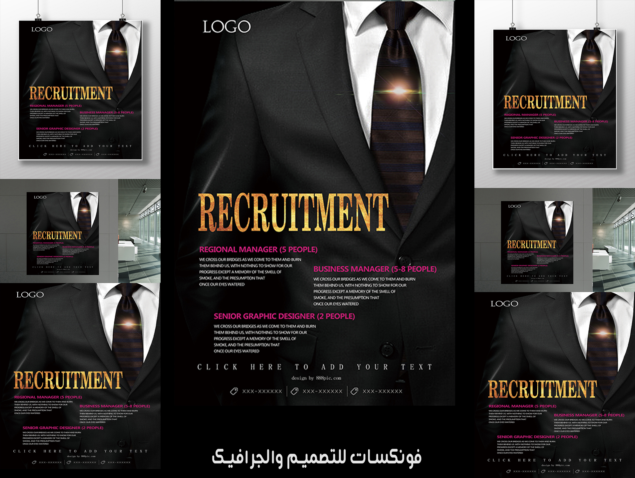 PSD File Poster and Flyer of Luxury Men's Clothes and Suits