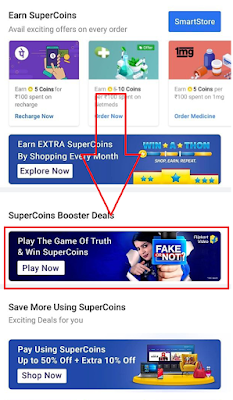 How To Play Latest Flipkart Fake Or Not Fake Game?