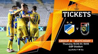 ΓΣΠ: Εισιτήρια αγώνα: ΑΠΟΕΛ - F91 Dudelange, UEL, #1η