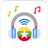 Myanmar Internet Radio 1.0 for Android