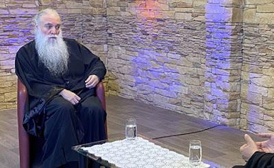 π. Εφραίμ Τριανταφυλλόπουλου, Πρωτοσύγκελου της Ιεράς Μητρόπολης Σισανίου και Σιατίστης