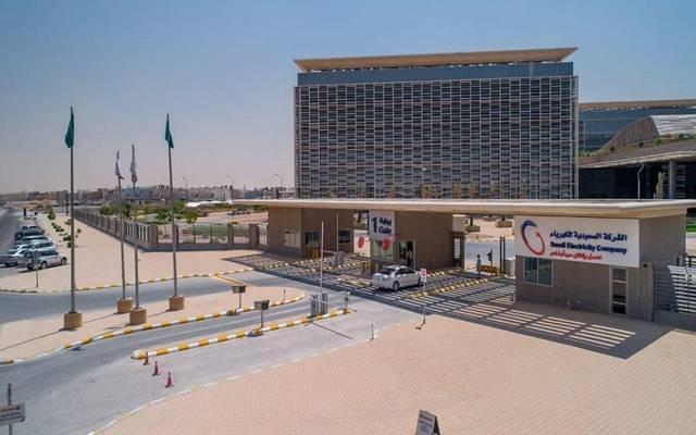 وظائف الشركة السعودية للكهرباء لحمه الثانويه 1442