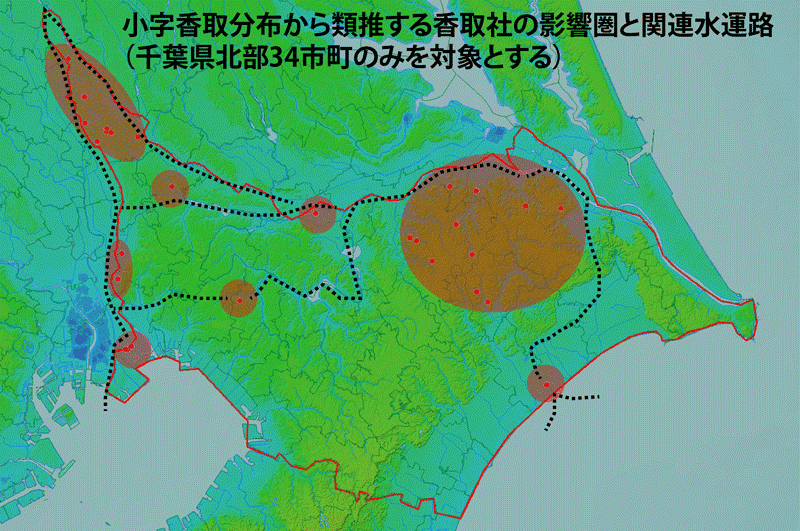 花見川流域を歩く HANAMIGAWA RYUIKI wo ARUKU: 香取社の影響圏を示す ...