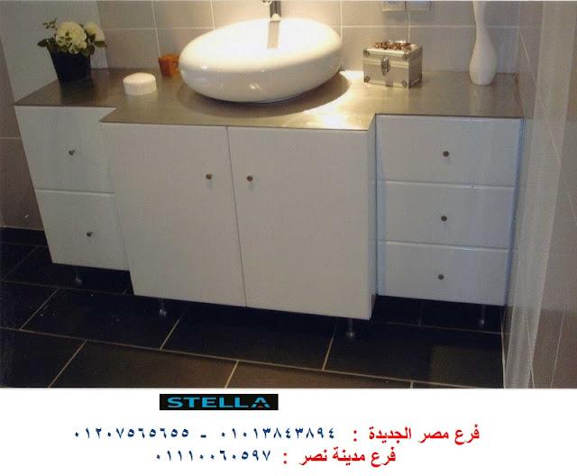 وحدات خشب للحمامات  / اسعار مميزة * التوصيل لجميع محافظات مصر