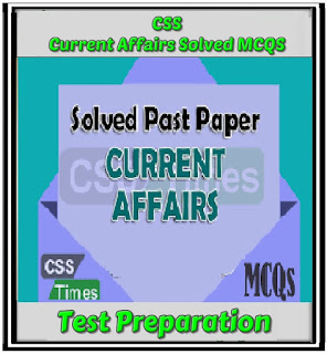 css current affairs solved mcqs pdf,NTS Test Preprations MCQs Book, Free download NTS Test Paper, NTS Test sample papers, Pak Army Pak Navy PAF Intelligence Test Preparationt, ADVANCED IQ TEST for nts,ADVANCED IQ TEST, IQ test