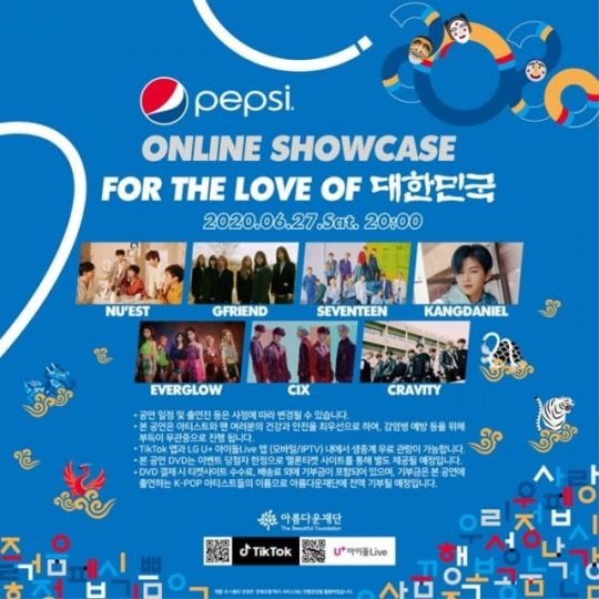 Pepsi Online Showcase Announced 'For The Love of the Republic of Korea' Line up