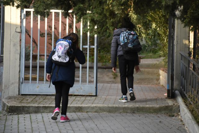 Κορωνοϊός – σχολεία: Στη Λάρισα το πρώτο τμήμα που κλείνει μόλις άνοιξαν