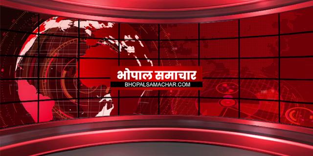मप्र सत्ता संग्राम: भोपाल में 2 अस्थाई जेल घोषित, संग्रहालय, स्मारक और मछली घर बंद | MP NEWS