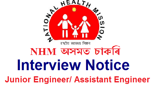 NHM Recruitment 2019: Interview Notice for Junior Engineer/ Assistant Engineer