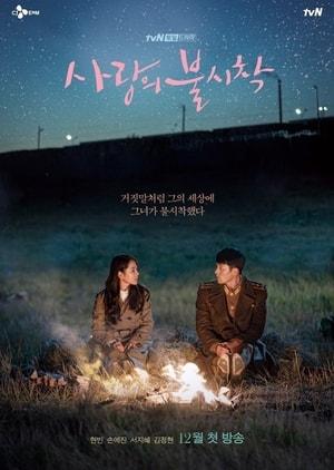 Crash Landing on You 2019, Korean drama, Synopsis, Cast,